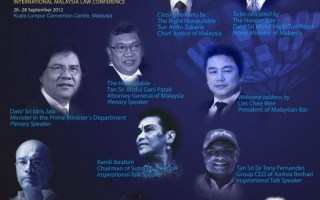 IMLC 2012: Conference Highlights