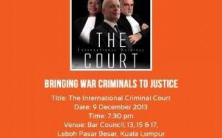 Movie screening: The Court