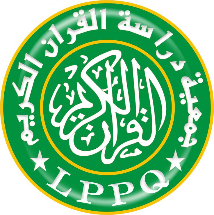 LPPQ AL-KARIM