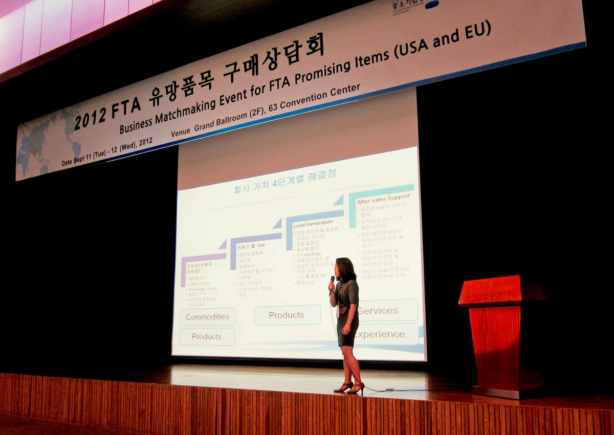 LPR-Global-Korea-US-FTA-buyers-meeting