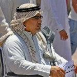 Bahrain: Dr. Abduljalil al-Singace – Need for Immediate Medical Attention in a Private Hospital | Letter