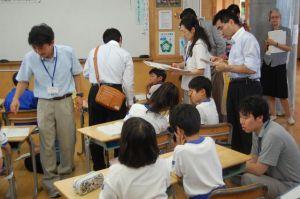 Japanese RL