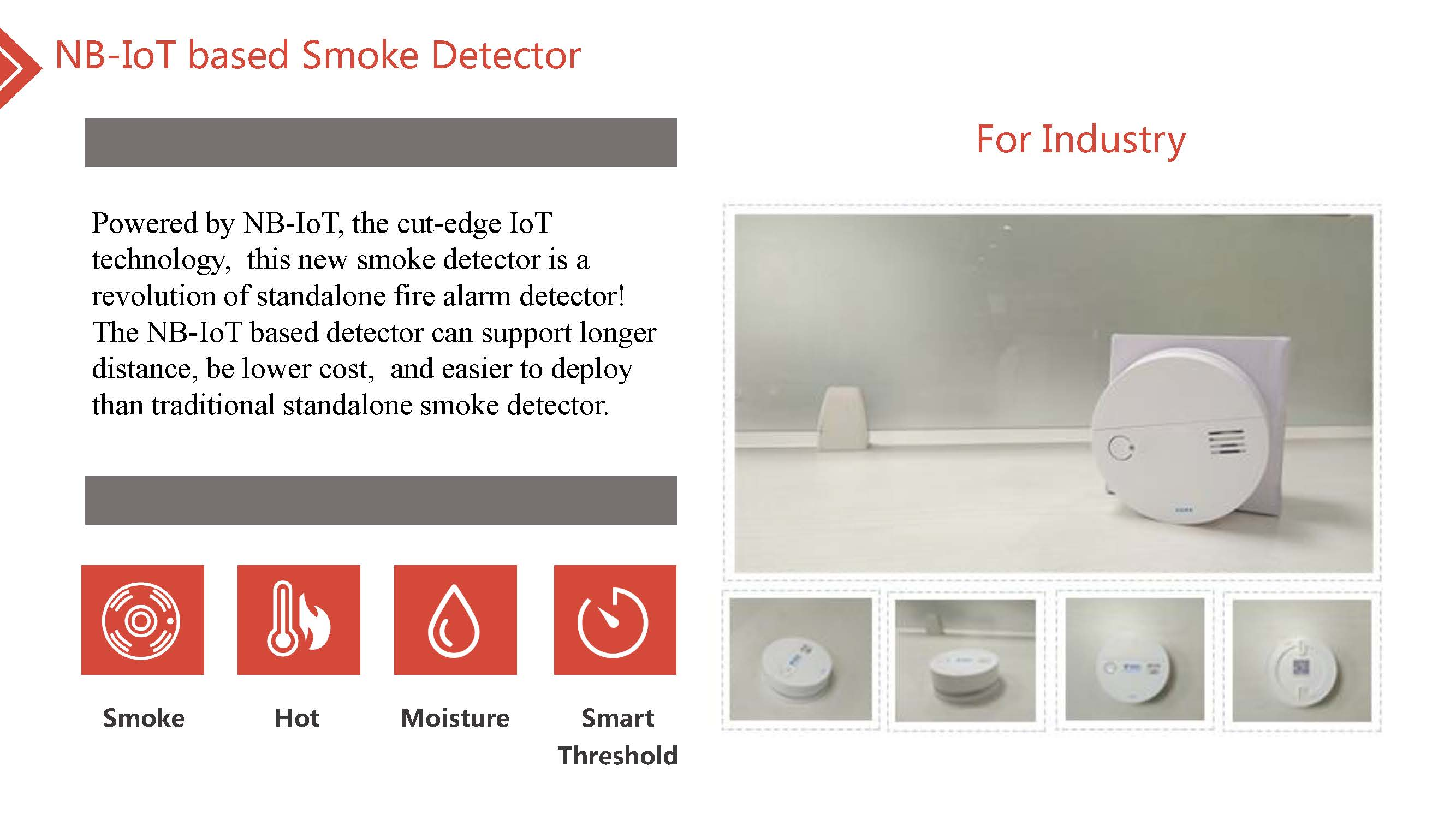 Sensors Home Product Security