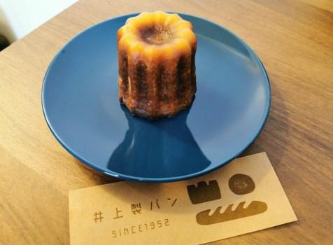 【京都・七条】井上製パン@お手頃なおやつ系が充実!普段使いのかわいいパン屋さん。
