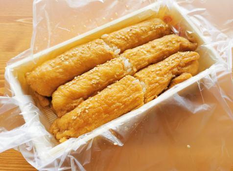 【北鎌倉】光泉@小津安二郎も通ったいなりずし専門店。昔ながらの素朴な味を持ち帰りで。