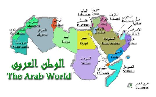 arab-world-map-colored-1