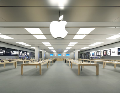 apple store le gru