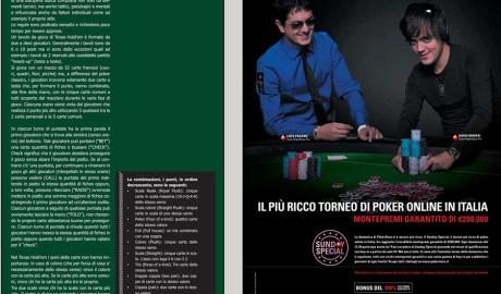Juego Cup, Gioco & Juego – Dolce Vita 2011