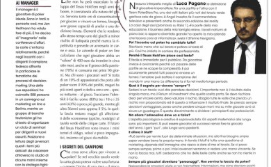 A qualcuno piace texano – Business People, 2015