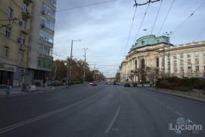 Faculty of History - Исторически факултет - Sofia - Bulgaria