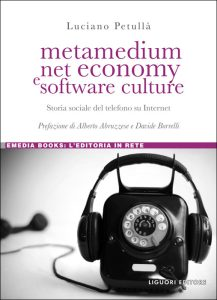 metamedium_cover