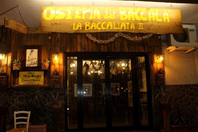 L'Osteria del Baccalà a Frosinone, l'ingresso