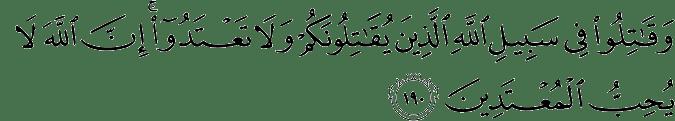 PIangendo per Niniveh