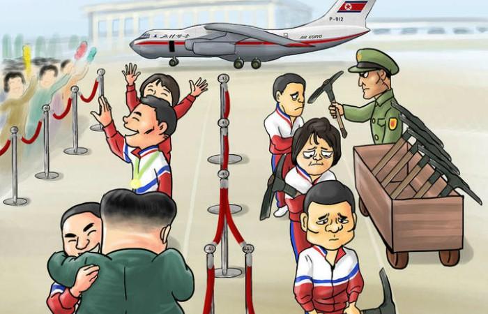Norcorea invita al presidente surcoreano a Pyongyang