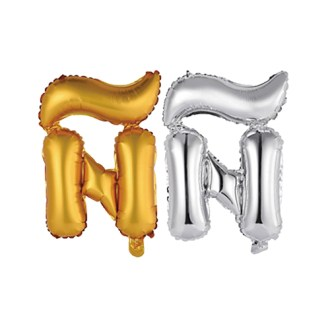 Spanish Letter balloons Archives   LUCKY BALLOONS LIMITED Spanish Letter balloons