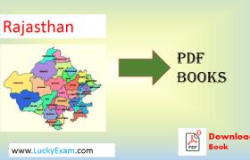 Rajasthan GK in Hindi PDF Download