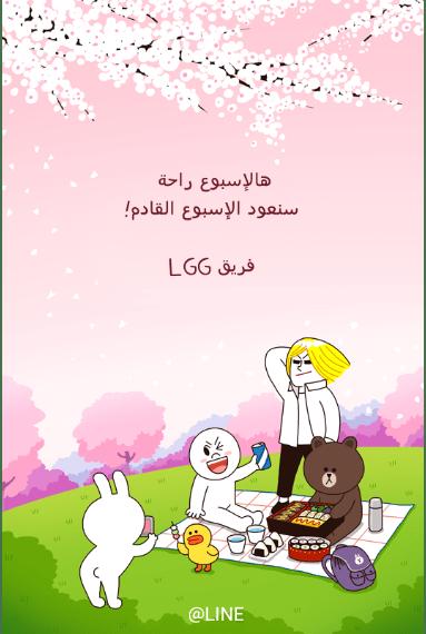 card_save_1360489328766