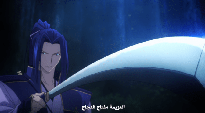 Fate/Stay Night 07