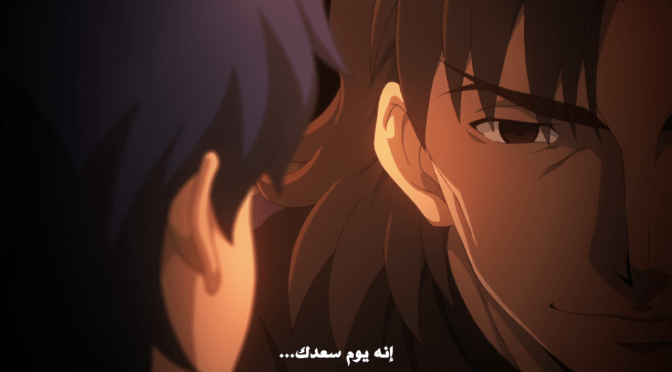 Fate/Stay Night 09