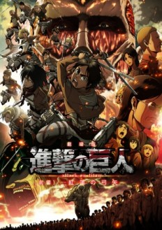 poster-shingeki-no-kyojin-movie1