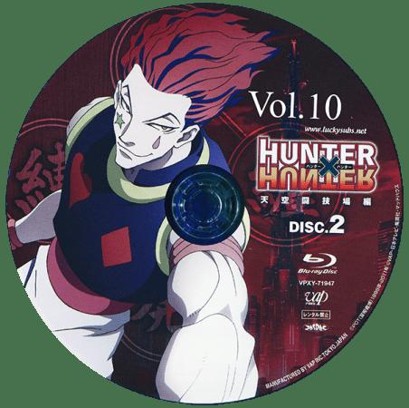 hunterxhunter-10