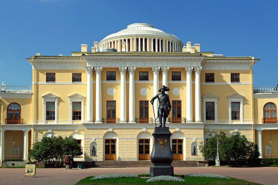 Palacio Pávlovsk