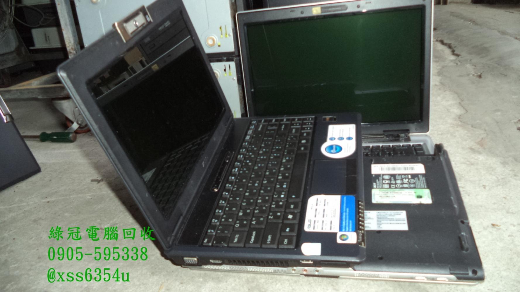 綠冠│電腦資訊回收價格