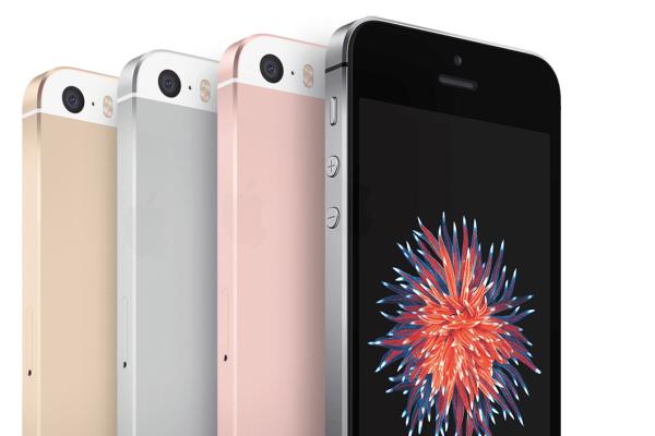 precio del iPhone SE en México