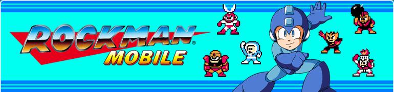 Mega Man iOS Android