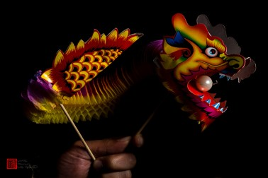 Home-made Dragon dance. Dragon puppet representing Dragon Dance in celebration to the Chinese New Year - the Year of the Monkey. Part of the photobook Enter The Dragon, by Luis Paulo de Sá.