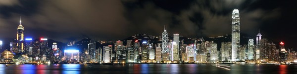 A skyline de Hong Kong