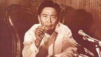 Ferdinand Marcos declaring martial law on September 23, 1972 (Presidential Museum and Library)