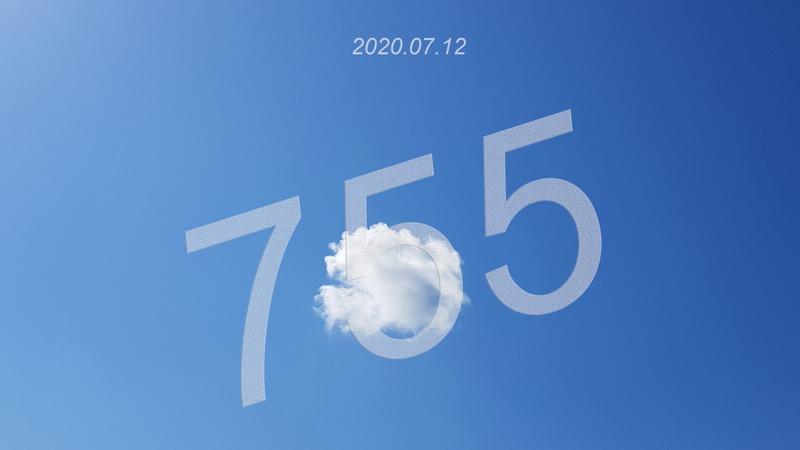 Permalink to:2020.07.12 Przelot treningowy 755 kilometrów