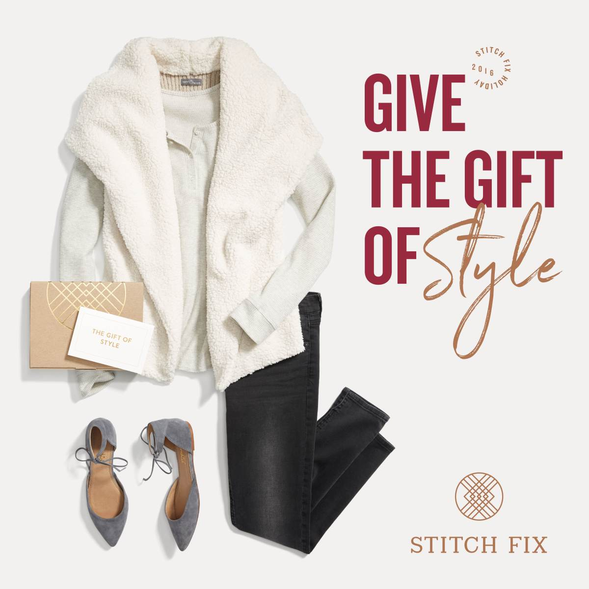 stitch-fix-gift-card-holiday-gift-guide1-1