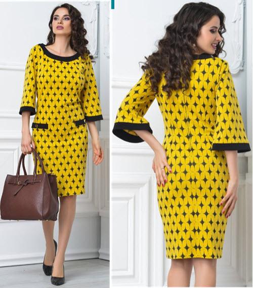 rochii elegante midi galbele business