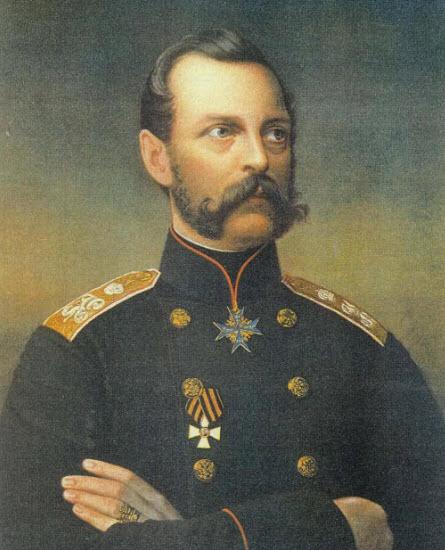 tarul Alexandru al II-lea al Rusiei