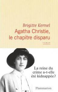 E06-1-21 Brigitte et Agatha - Couv du livre