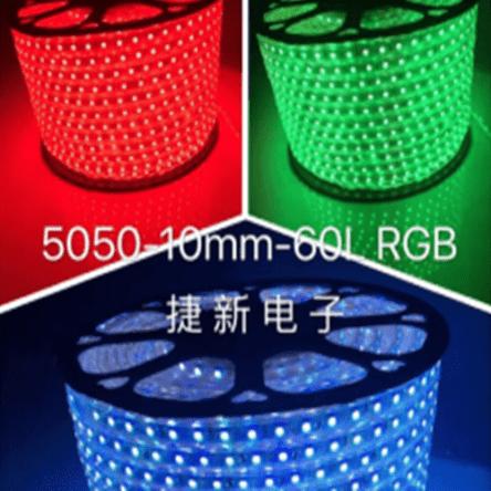 Tube Light 5050 RGB 100m10 Fiches D'alimentation