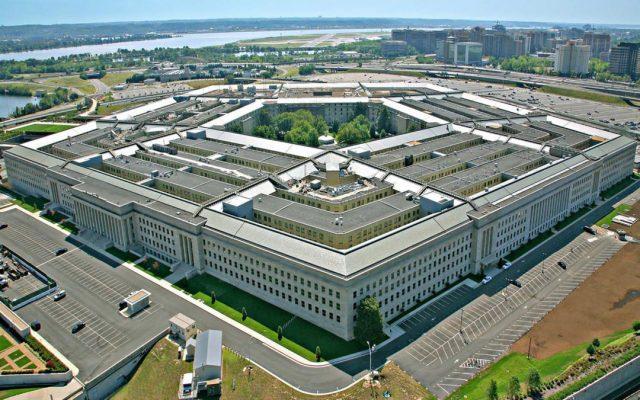 Znalezione obrazy dla zapytania pentagon zdjecia