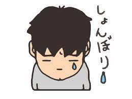週明けから雨がつづく札幌