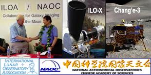 ILOA, China NAOC