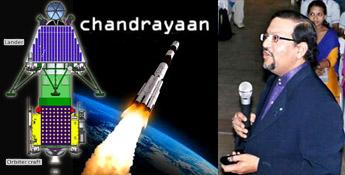 AnilChandrayaan