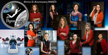 Russia Women Moon Mission