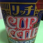 カップヌードル リッチ 【スッポン】食べてみた☆