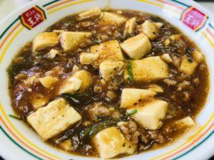餃子の王将 麻婆豆腐アップ