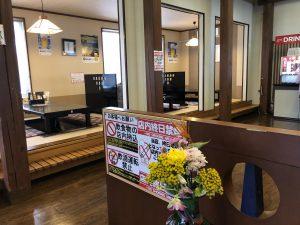 レストラン雪国 店内2