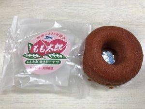 もも太郎焼きドーナツ 中身