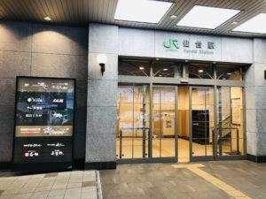 伊達の牛たん本舗 牛たん通り店 仙台駅の入口