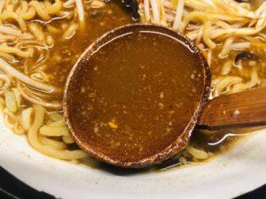 麺や かんぱち マーラー麺 溶かし後のスープ