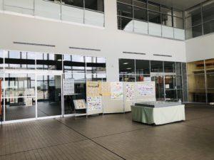 新潟中央卸売市場 風除室